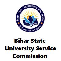 Bihar 4638 Assistant Professor Recruitment 2020, teaching job in bihar, govt teacher job in bihar, latest government vacancies, govtvacancy