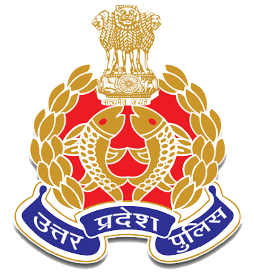 UP Police SI Recruitment 2020 (9495 Sub Inspector Posts), latest government vacancies, up police job, up police si post, government job in uttar pradesh, govtvacancy