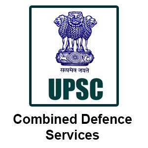 latest government vacancies in india, all india bases govt vacancy, latest government jobs in army, army job for 12th pass, graduate job in militry, btech job in air force, central govt job in india, army militry, navy, air force job for btech and 12th pass, 12th pass navy and army jobs.