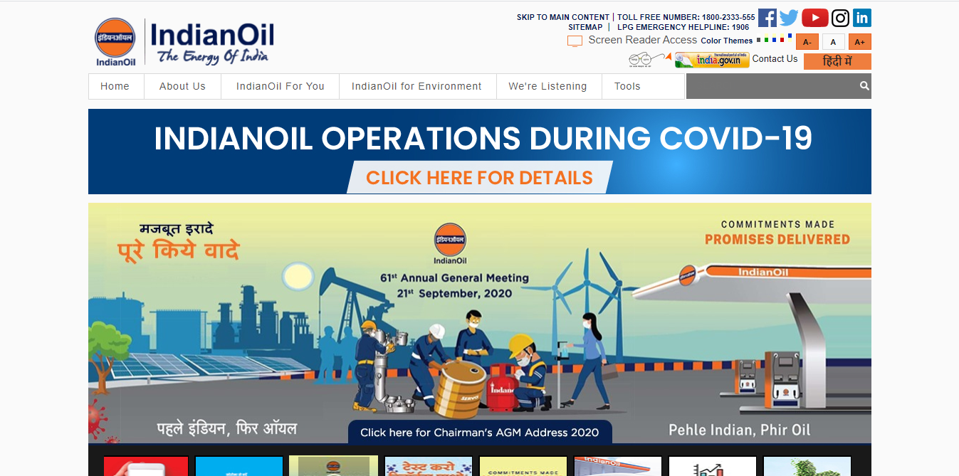 latest government vacancies in indianoil, indian oil job for 12th pass, iti job in indianoil, btech job in indianoil, ITI 12th pass B-com B-tech graduate Job in Indian Oil PSU Jobs | Govt Vacancy