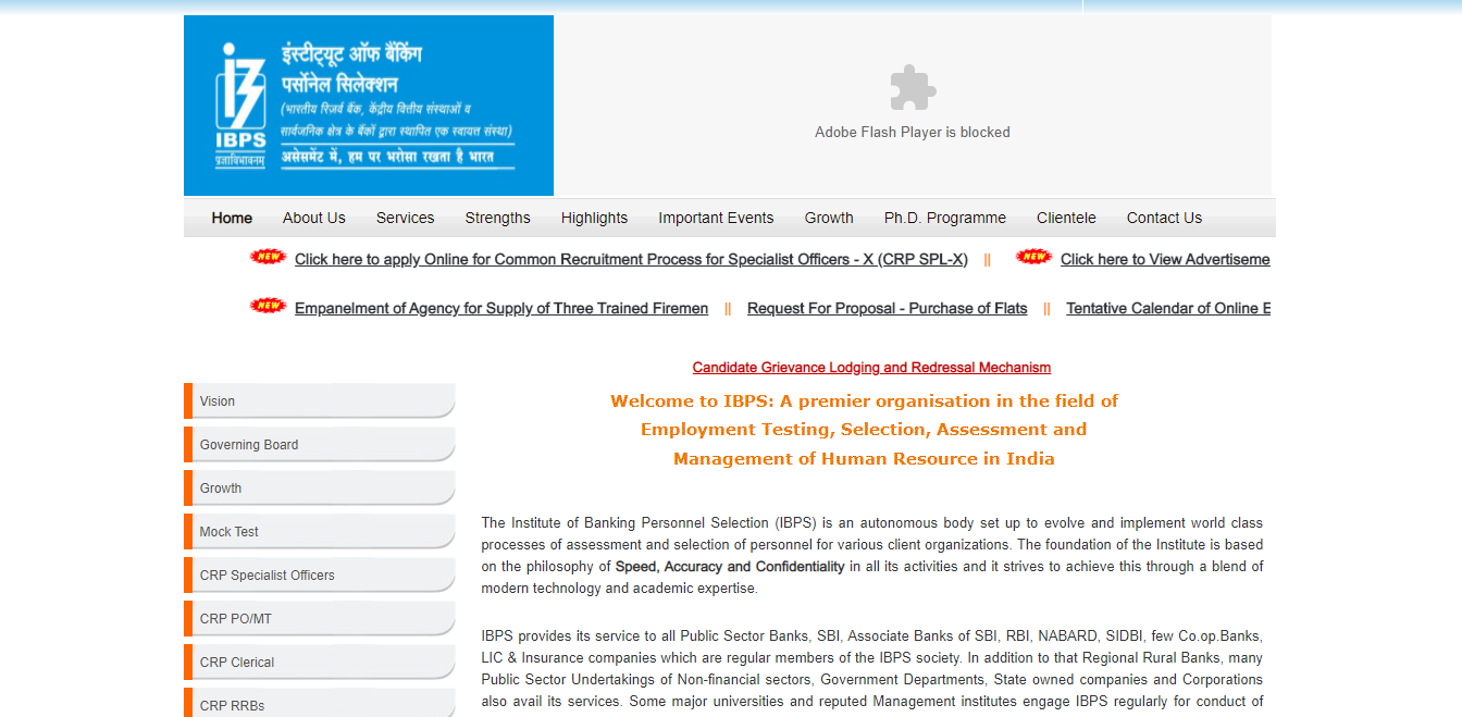 latest government vacancies in bank, bank job in all india, bank job for graduates, mba job in bank, ibps bank job all india, govt bank job vacancy in 2020, govt job in india, graduate job in bank, mba job in bank, btech job in bank