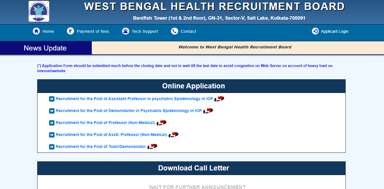 latest government vacancies in west bengal, west bengal govt job, govt job in bengal for graduates, graduate job in west bengal, mbbs job in west bengal, wbhrb govt job in bengal