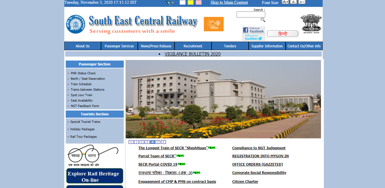 latest government vacancies in railway, 10th pass govt vacancy in railway, iti job in railway, Latest Government Vacancies for 10th pass in South East Central Railway | Govt Vacancy