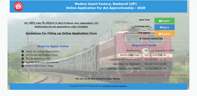 latest government vacancies in railway, 10th pass government job in india, 10th pass job in railway, railway job for iti, Latest Government Vacancies in Modern Coach Factor Raebareli Railway job   Govt Vacancy
