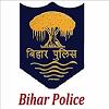 latest government vacancies in bihar, govt job in bihar, 12th pass govt job in bihar, govt vacancy for 12th pass in bihar, bihar police job, bihar police vacancy, constable post in bihar police, sipahi job in bihar police, bihar police constable post, bihar police sipahi vacancy, 12th pass job in bihar police, Latest Government Vacancies for Constable Sipahi in Bihar Police for 12th pass Govt Vacancy