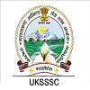latest government vacancies in Uttarakhand, govt vacancy for graduates in Uttarakhand, govt job in UKSSSC, graduate job in Uttarakhand, sarkari naukri in Uttarakhand for graduates, Latest Government Vacancies in Uttarakhand UKSSSC for Graduates Govt Vacancy