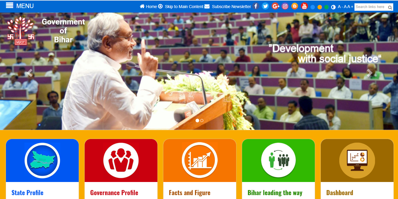 latest government vacancies in Bihar, Govt Vacancy for Engineers in Bihar, Bihar Govt Jobs, Engineering Vacancy in Bihar UDHD, Bihar Urban and Housing Development Department (UDHD Bihar)