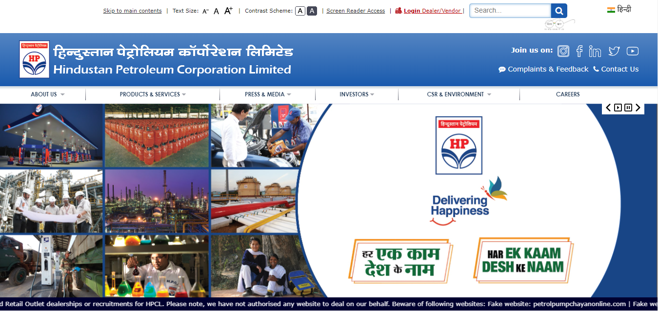 latest government vacancies in Hindustan Petroleum Corporation Limited, HPCL Govt Vacancy for Btech Engineers, Graduate Apperentice Trainee, Engineering job in HPCL