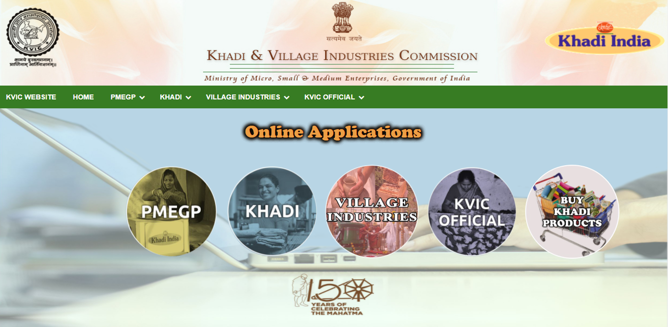 latest government vacancies in Khadi and Village Industries Commission for Graduates and Post Graduates BTech Govt Vacancy for Engineers