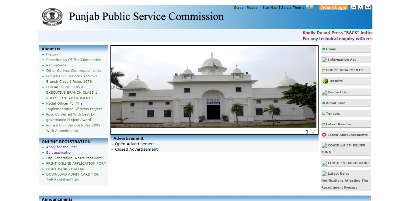 latest government vacancies in Punjab, enineering job in Punjab, Punjab public service commission vacancy of engineering diploma holder