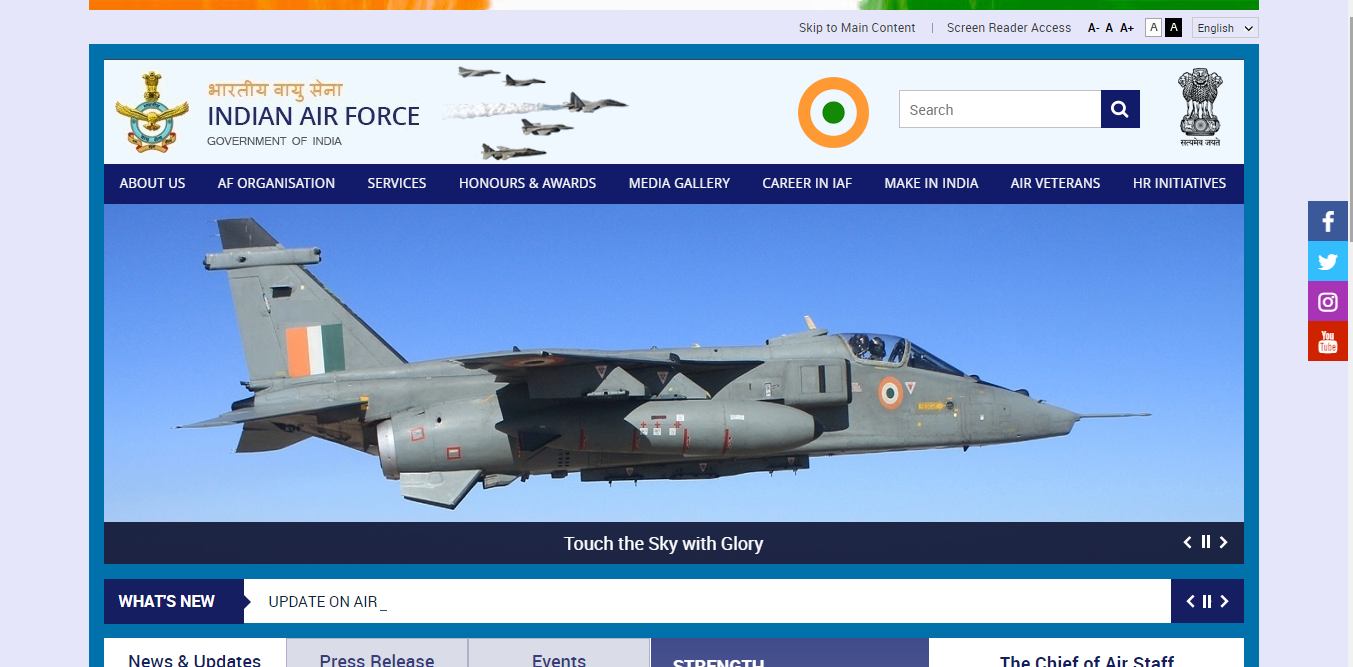 latest government vacancies in Indian Air Force, Graduate Job in Air Force, Govt Job for Graduates in Indian Air Force.