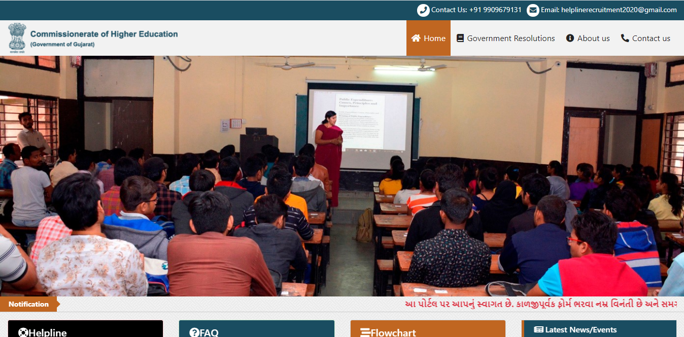 latest government vacancies in gujarat for teacher, Assistant Professor Vacancy in Gujarat, Commissionerate of Higher Education Gujarat