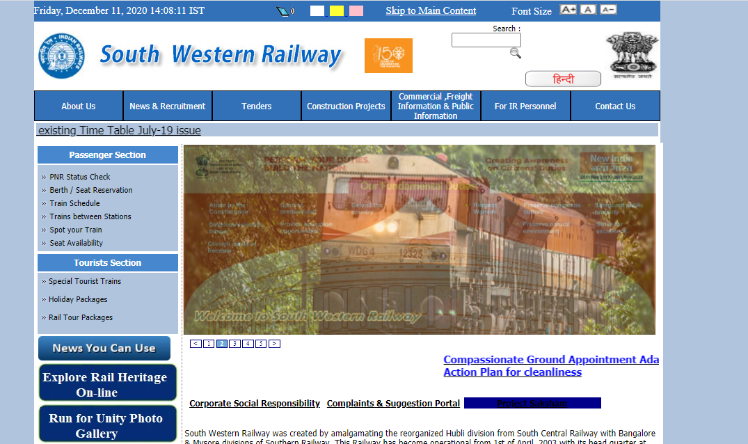 latest government vacancies in South Western Railways, Govt Vacancy in Karnataka, 10th pass job in Railways, ITI pass job in Railways.