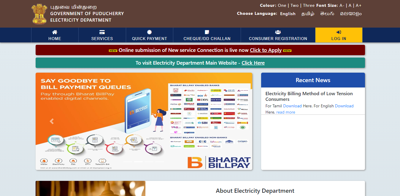 latest government vacancies in Puducherry Electricity Department, BTech Engineers Govt Vacancy.