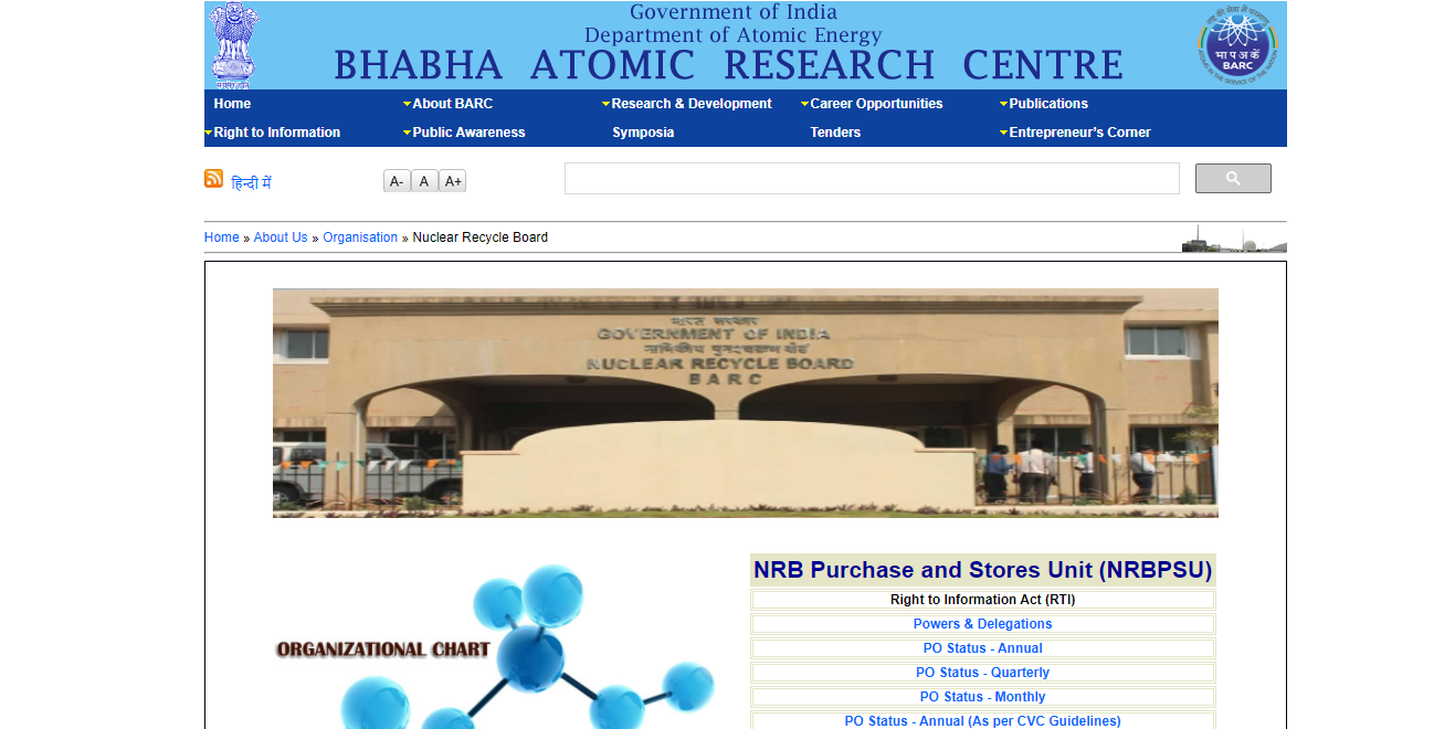 latest government vacancies in Bhabha Atomic Research Centre, Nuclear Recycle Board, 10th pass job, 12th pass govt vacancy, govt job for ITI