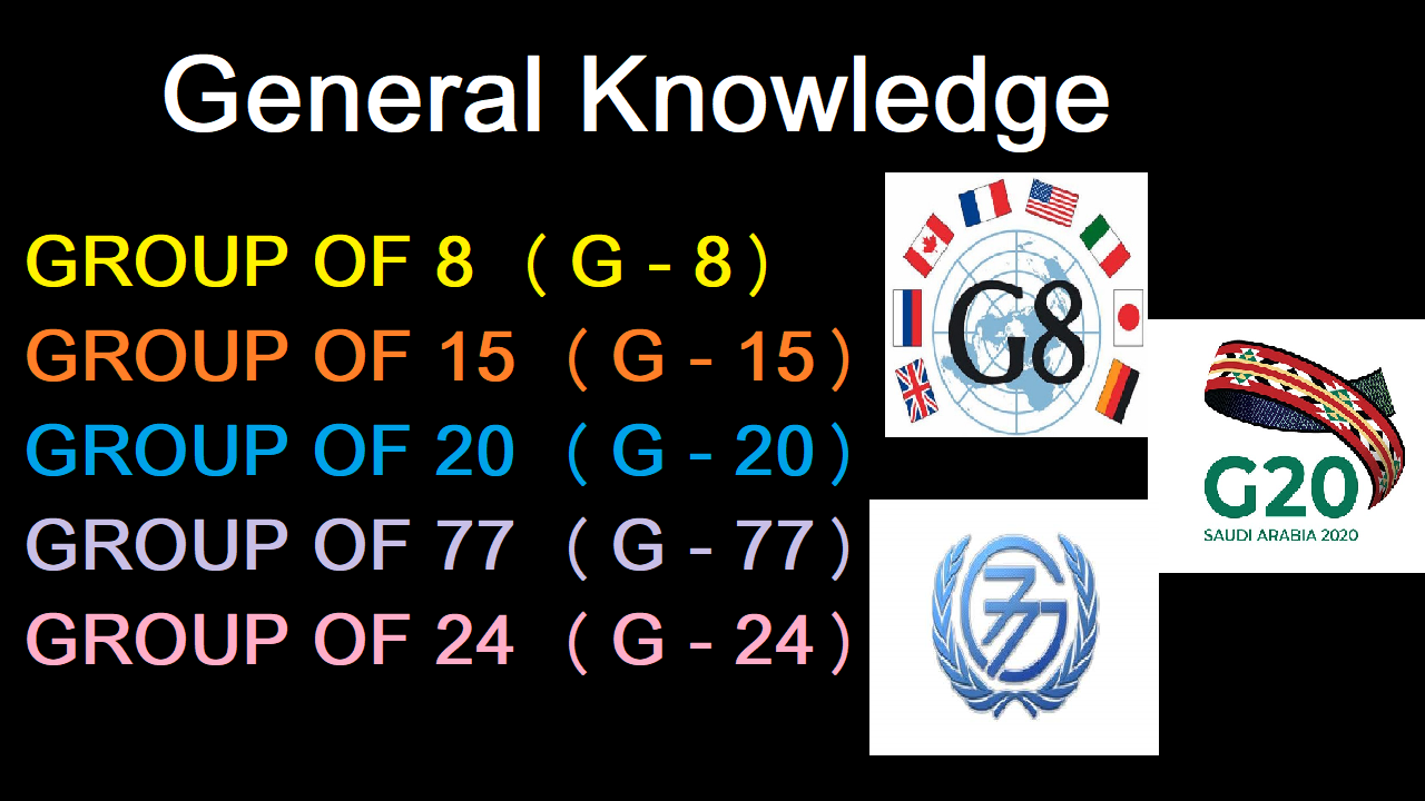 General Knowledge - Group of 8 G-8, G-15, G-20, G-77, G-24 Summits , Govt Exam Preparation
