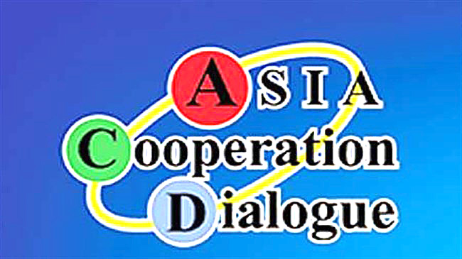 Asia Co-operation Dialogue (ACD)