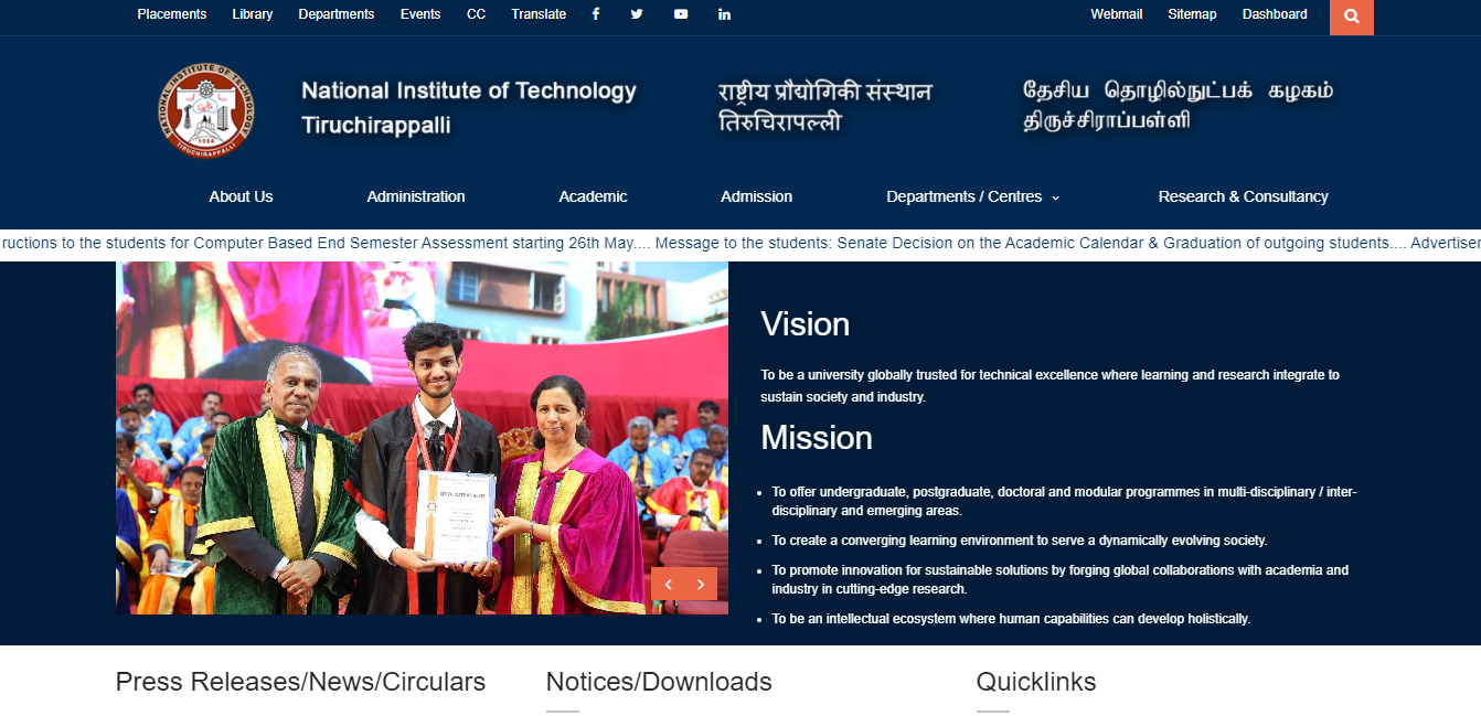 latest government vacancies in Tamil Nadu, IIT Trichy Vacancy for 12th pass, ITI pass, Graduates, BTech Engineer, Bsc Graduates.