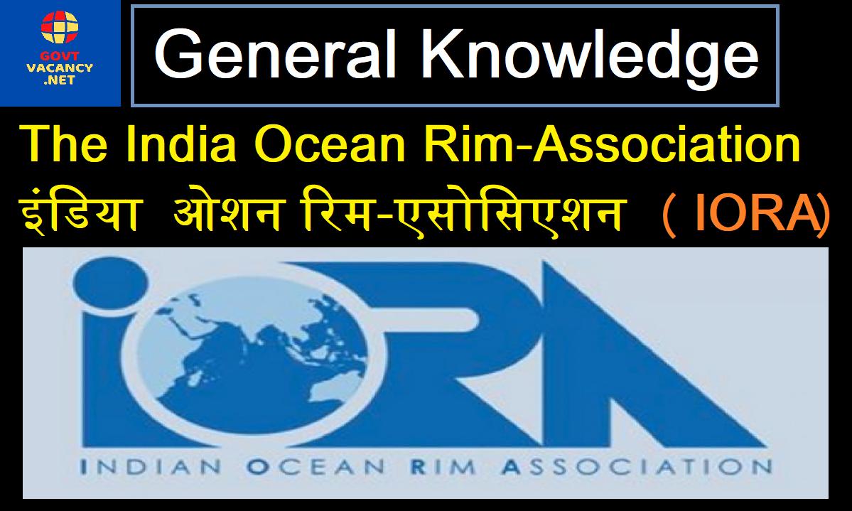 The India Ocean Rim-Association (IORA)  IORA क्या है?