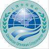 General Knowledge - Govt Exam Preparation of SSC and UPSC, Shanghai Co-operation Organization (SCO) शंघाई को-ऑपरेशन ऑर्गनाइजेशन (SCO)