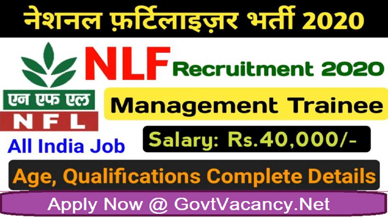 latest government vacancies in National Fertilizer Limited, Govt Vacancy for B.tech Engineers.