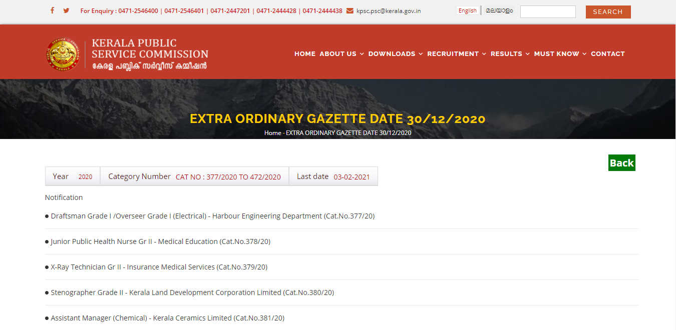 latest government vacancies in Kerala, Kerala Public Service Commission for 12th pass, Govt Vacancy for Graduates, Nurse Jobs and Teacher Jobs and Steno Job for 12th  pass