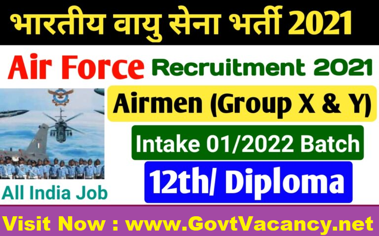 latest government vacancies in Indian Air Force for 12th pass for the post of Airmen