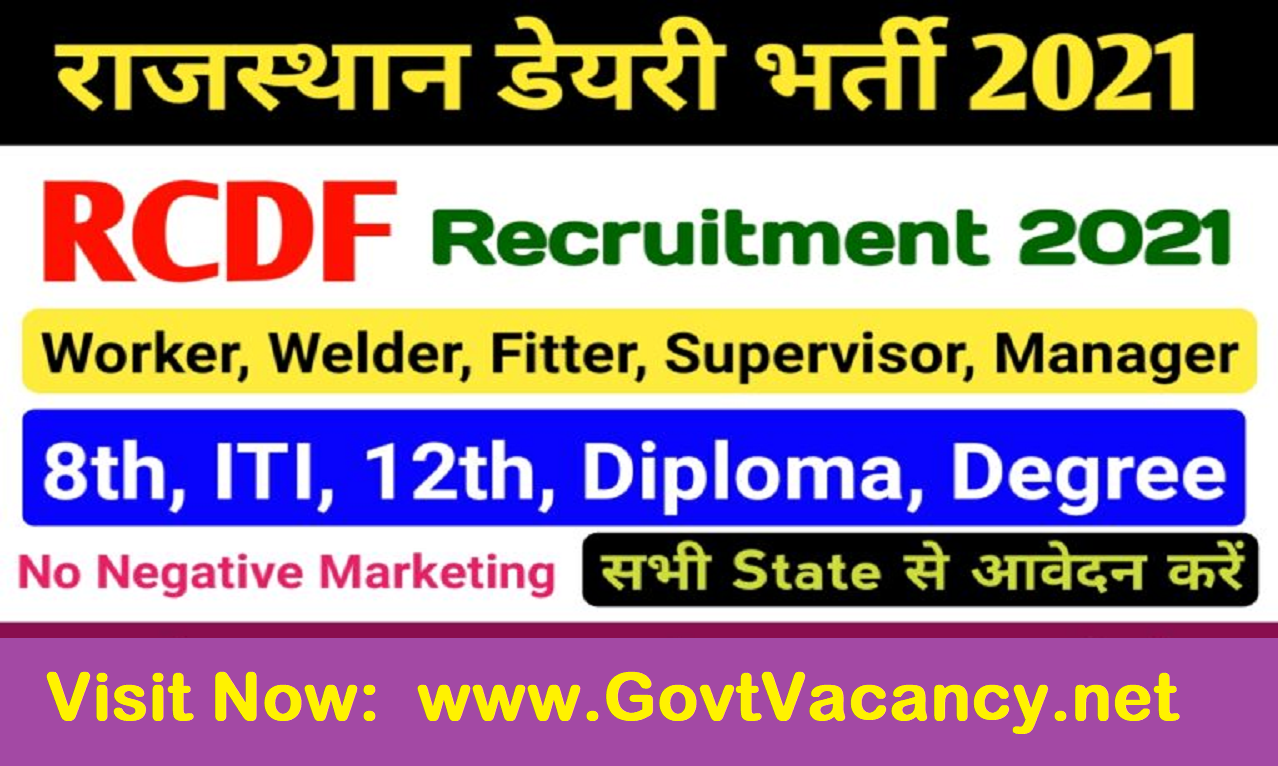 latest government vacancies in Rajasthan Cooperative Dairy Federation Ltd. Jaipur (RCDF, Jaipur) and its affiliated Zila Dugdh Utpadak Sahkari Sangh (DUSS)