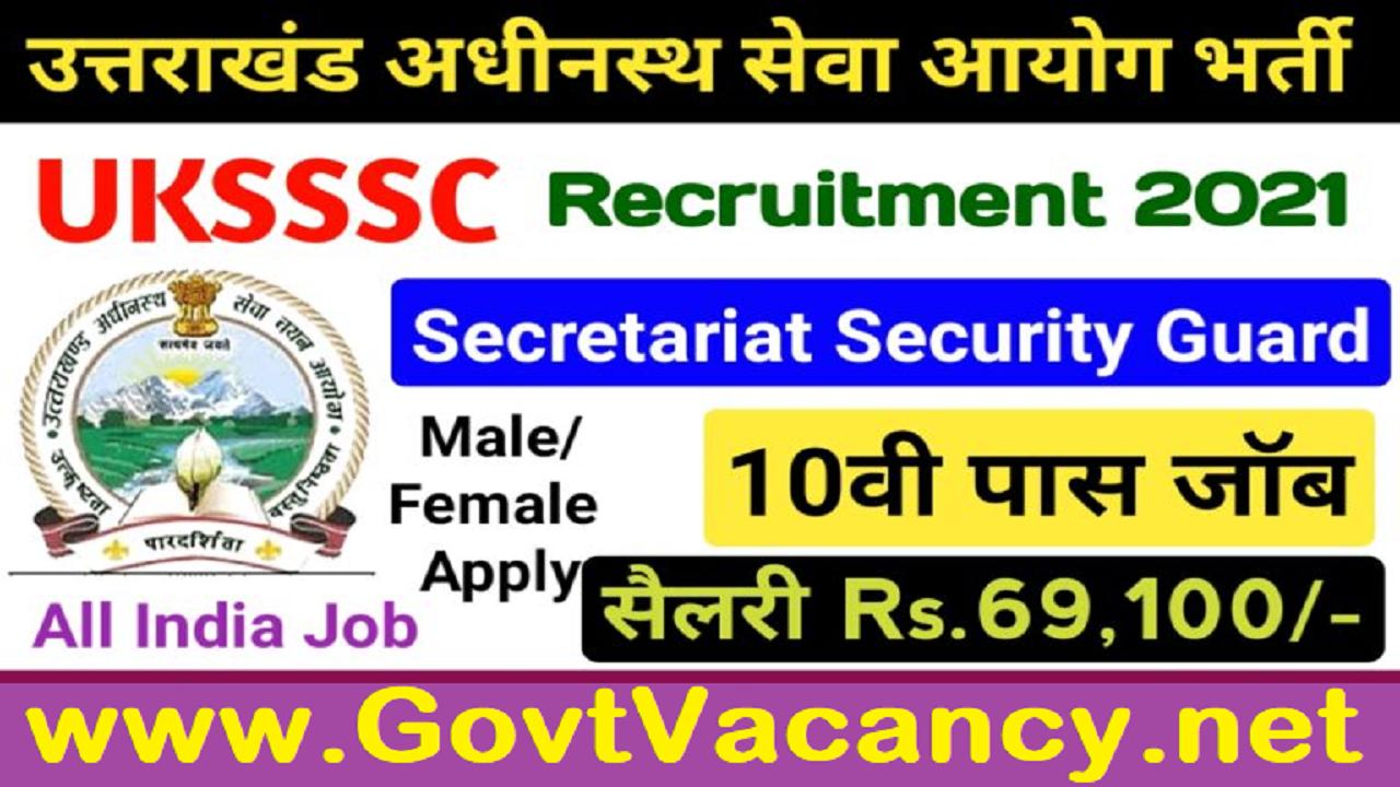 latest government vacancies in Uttarakhand for 10th pass in sachivalay suraksha