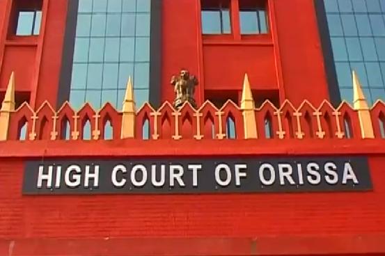 latest government vacancies in Odisha, Govt Vacancy for Graduates, Odisha High Court Vacancy, High court of Odisha Jobs for Graduates