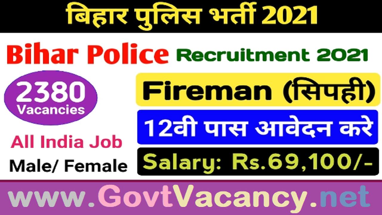latest government vacancies in Bihar Police, 12th pass Job in Bihar, Bihar Police Constable Vacancy, Sipahi Bharti in Bihar