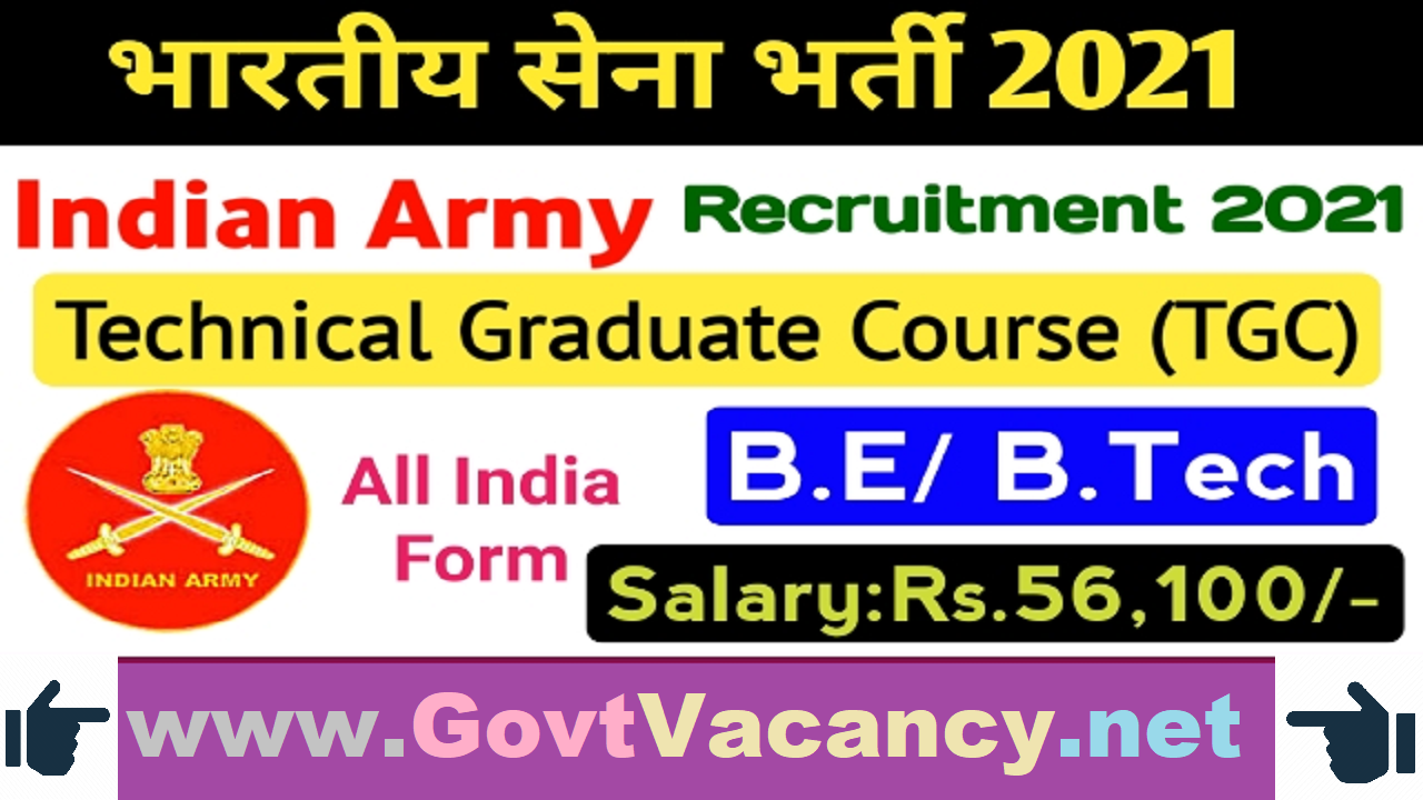 latest government vacancies in Indian Army, BTech Engineer Jobs in Army