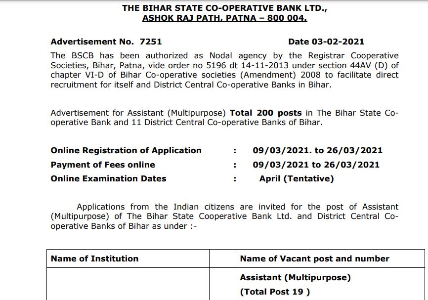 latest government vacancies in Bihar, Govt Vacancy in Bank, Bihar Bank Vacancy, Bihar State Cooperative Bank Ltd (BSCB)