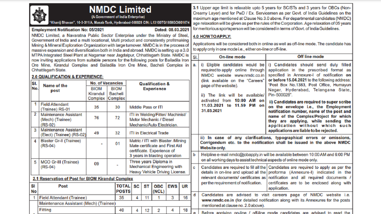 latest government vacancies in Telangana, Govt Vacancy in Hyderabad, Govt Jobs in NMDC, Govt Vacancy for ITI pass and 10th pass candidates