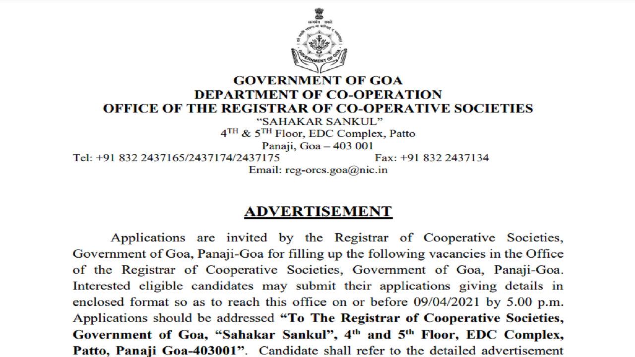 Latest Government Vacancies in Goa, Govt Vacancy for 10th pass, 12th pass and Graduates Jobs, Govt Jobs in Cooperation Department Goa