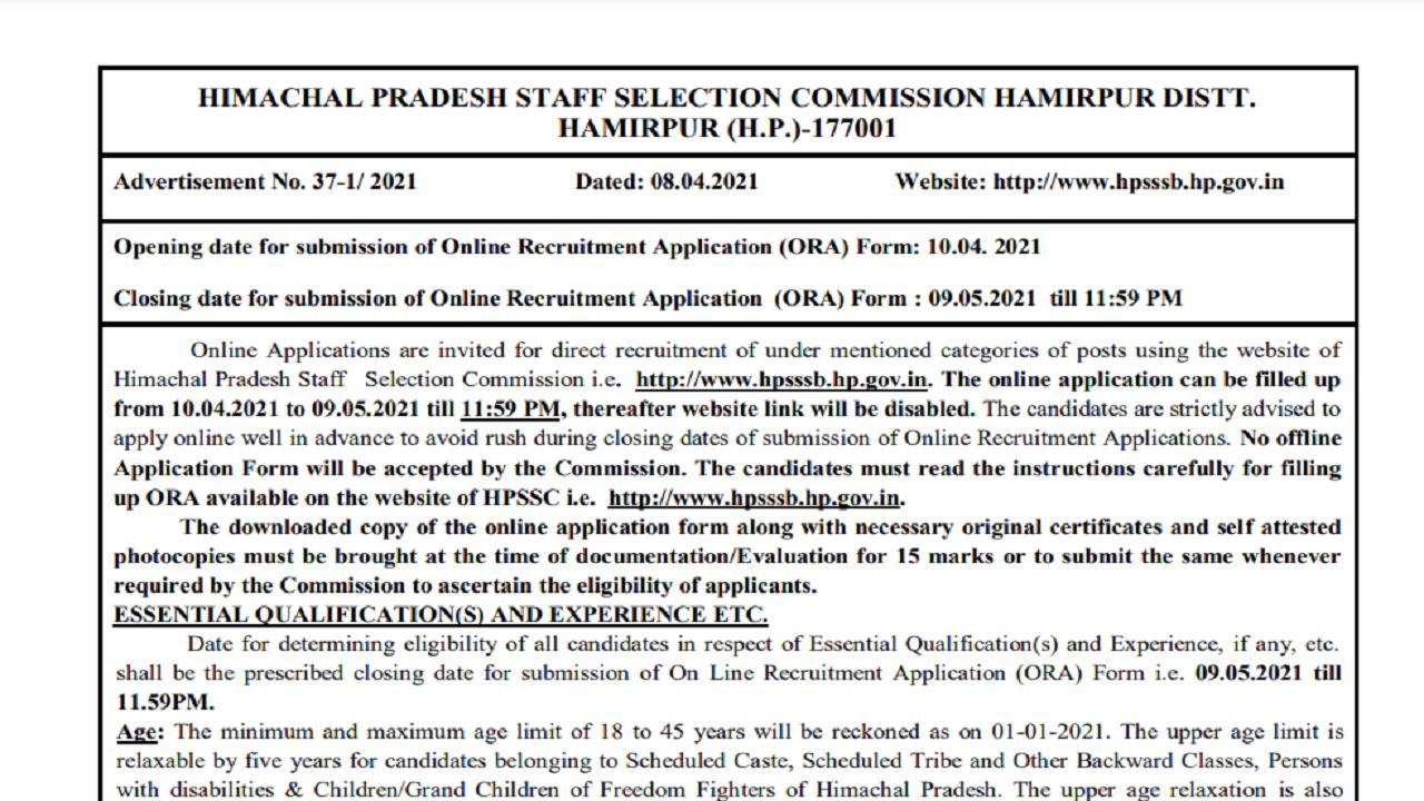 latest government vacancies in Himachal Pradesh, Govt Vacancy in HPSSC, Govt Jobs for 10th, 12th, ITI, BA, B.com, B.sc, B.tech, Graduates, Post Graduates.
