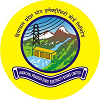 latest government vacancies in Himachal Pradesh, Govt Vacancy for Driver in Himachal