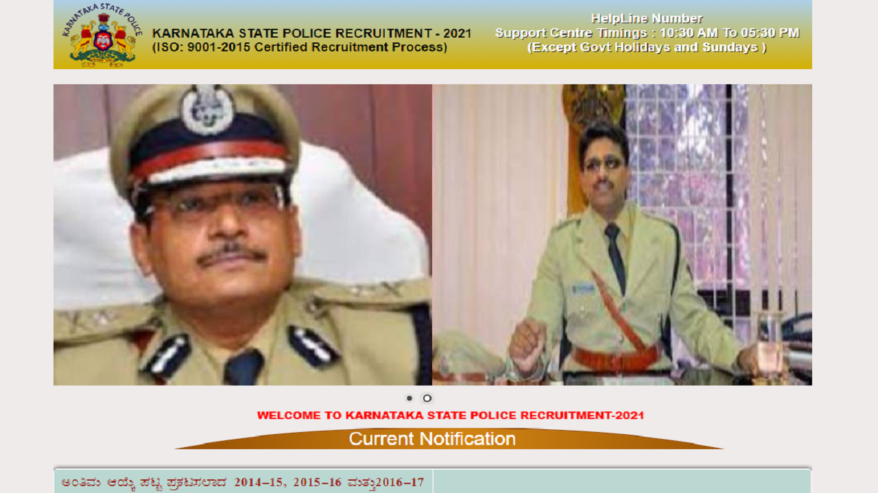 latest government vacancies in Karnataka State Police for Constable Post