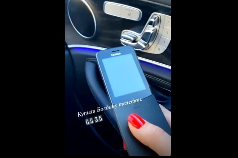 Водонаева купила первый телефон 11-летнему сыну