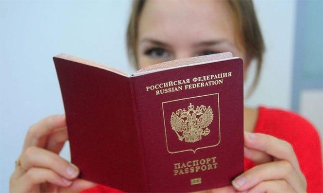 Можно ли в РФ сделать загранпаспорт без прописки