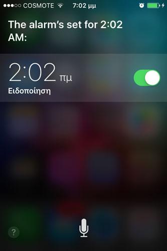 νέο iPhone