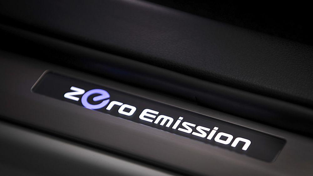 Zero emissions tax changes