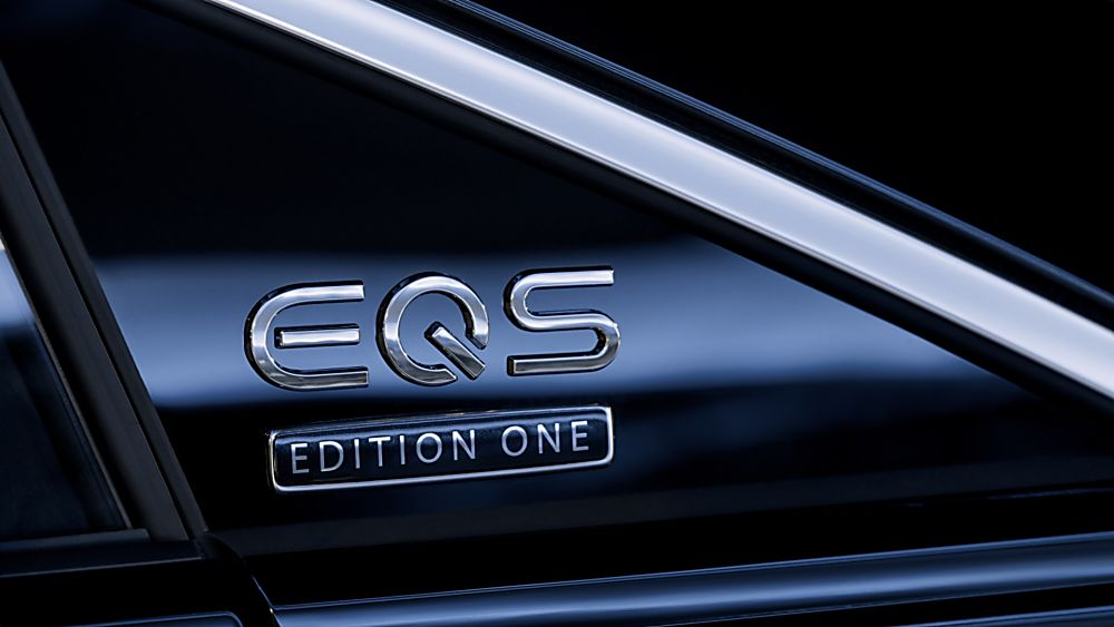 MERCEDES-BENZ:  EQS luxury EV saloon breaks cover - Badge