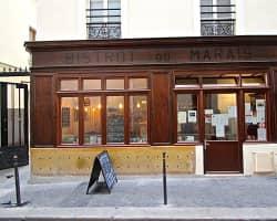 bar Le Troisième Café