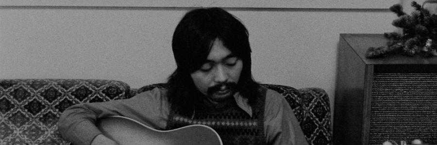 Haruomi Hosono, le pionnier : son œuvre solo