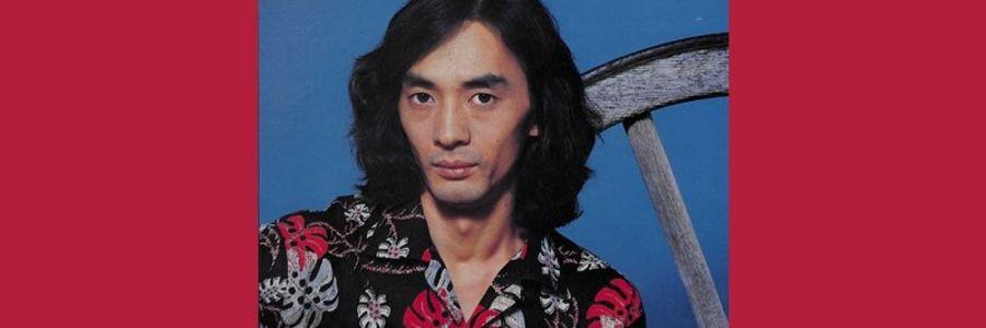 Chu Kosaka, le crooner sensible