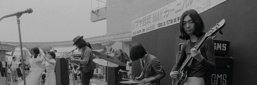 Le grand guide pour découvrir pleinement la musique japonaise / Haruomi Hosono, le pionnier / Ses collaborations et projets de groupe