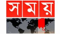 The largest retail POS software in Bangladesh somoyed1_hsgfug Home