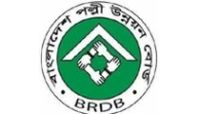 The largest retail POS software in Bangladesh BRDB-Logo_yckvza Home