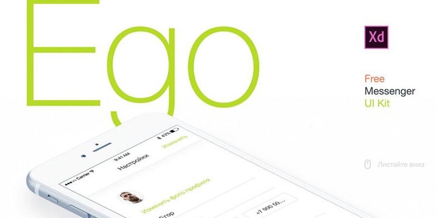 Ego - Free messenger UI